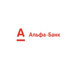 Кредитка від Альфа-банку